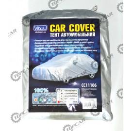 Тент для авто Vitol S Polyester CC11106 (серый)