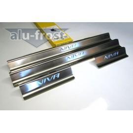 Накладки на пороги Alu-Frost - Chevrolet Niva 2007+ (ком.)