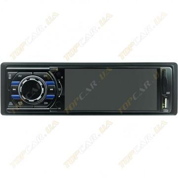Автомагнитола Cyclon MP-4010G