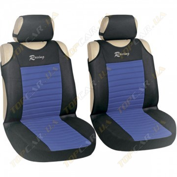 Майки Milex Tango AG-27071/3 (передние сиденья+подголовники) синий