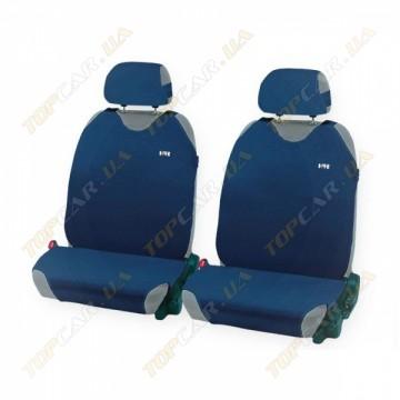 Майки Hadar Rosen PERFECT (передние сиденья+подголовники) синий