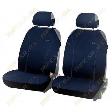Майки Hadar Rosen MAGIC (передние сиденья+подголовники) темно-синий
