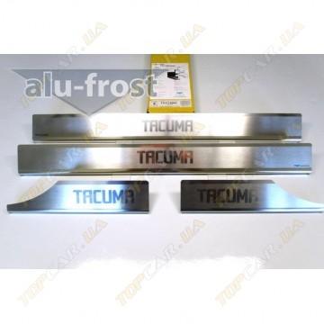 Накладки на пороги Alu-Frost - Chevrolet Tacuma 2000-2008 (комплект)