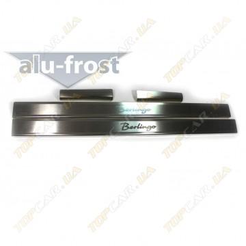 Накладки на пороги Alu-Frost - Citroen Berlingo I 1996-2008 (комплект)
