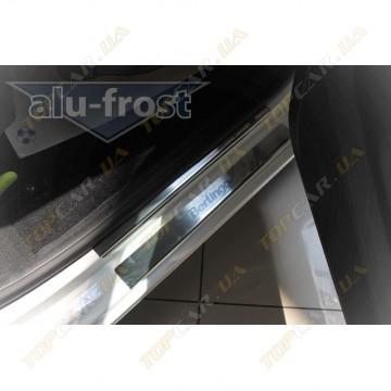 Накладки на пороги Alu-Frost - Citroen Berlingo II 2008+ (комплект)